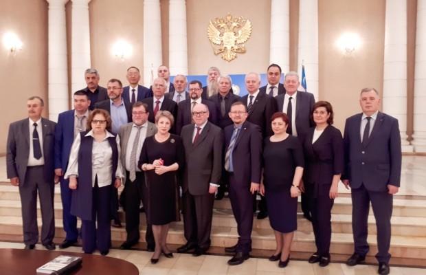 Региональная конференция российских соотечественников стран ближнего зарубежья