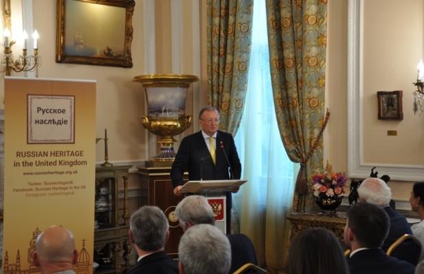 В Лондоне открылась V Международная научная конференция «Русское наследие в современном мире: культура, история, идентичность»