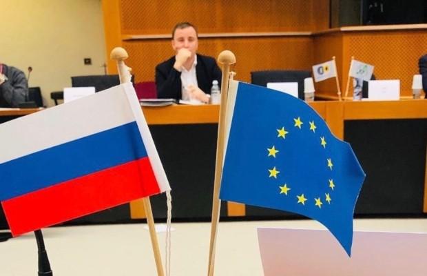 На XIII Европейском русском форуме обсудили русскую идентичность
