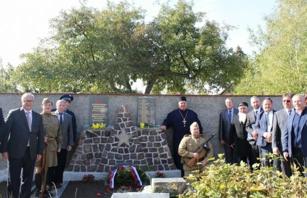 В Теплице открыт мемориал памяти советских солдат погибших в военном плену