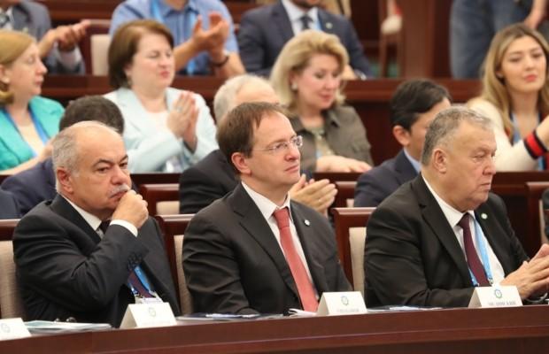 Открытие Пятого форума выпускников МГИМО в Ташкенте