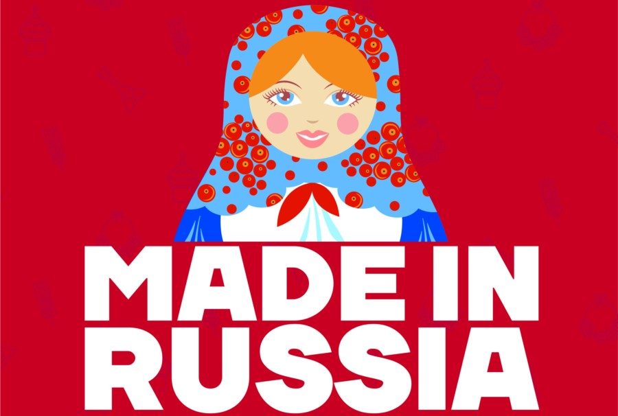 Форум неправительственных организаций молодых соотечественников «Made in Russia»