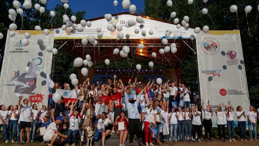 Стартовала регистрация на Молодежный форум ПФО «iВолга 2.0»
