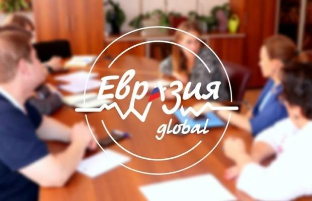 Форум «Евразия Global» признан одной из лучших молодежных площадок