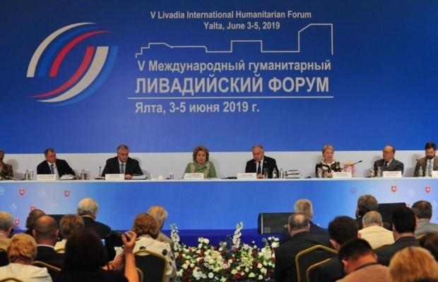 «Ливадийское послание мира» от участников V Международного гуманитарного форума