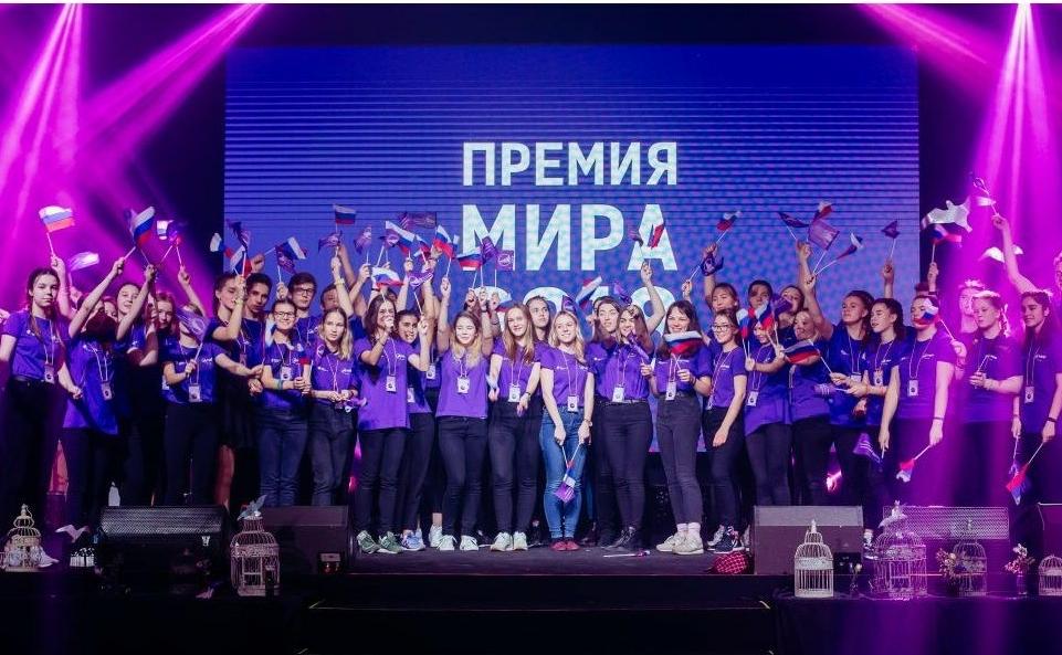 Открытый конкурс на VIII Премию МИРа