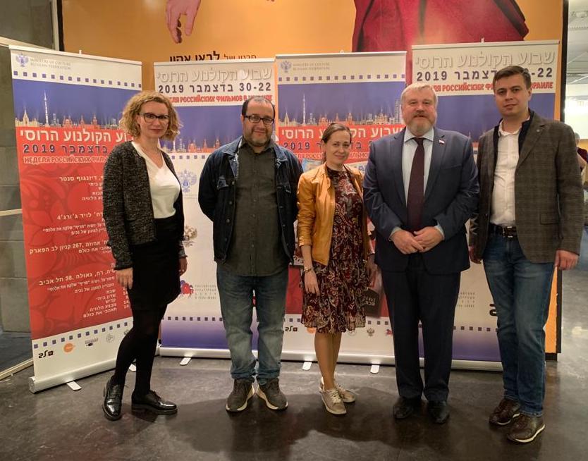 Неделя российских фильмов продолжается в Израиле