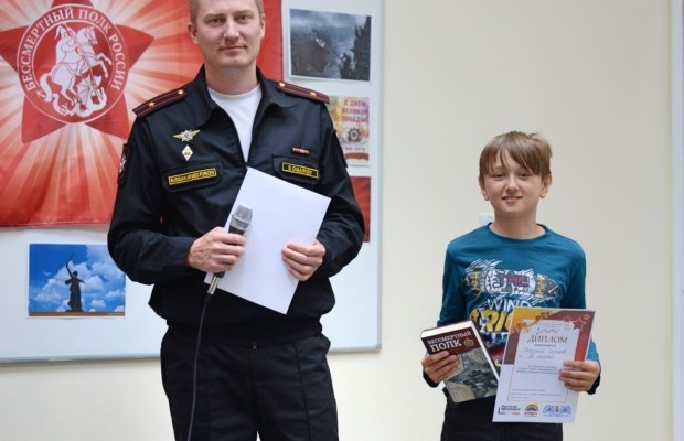 В Ирландии прошёл «II Детский конкурс стихов и песен о войне»