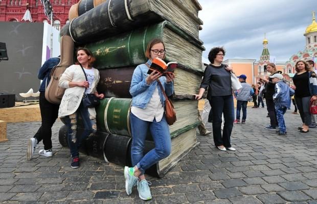 С 1 по 6 июня в Москве пройдёт Книжный Фестиваль «Красная площадь»