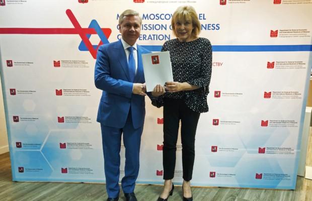Россия и Израиль обсудили вопросы двустороннего развития туризма