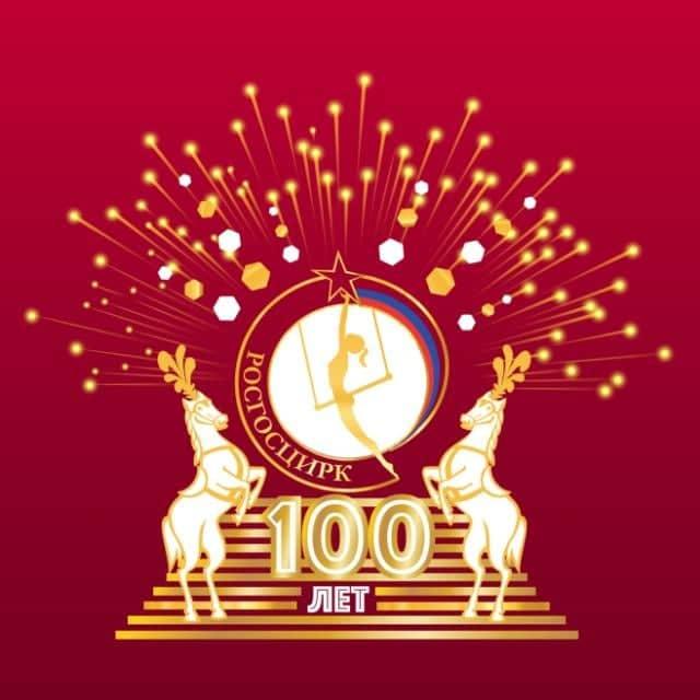 Международный фестиваль детского и молодежного циркового искусства пройдет в Екатеринбурге