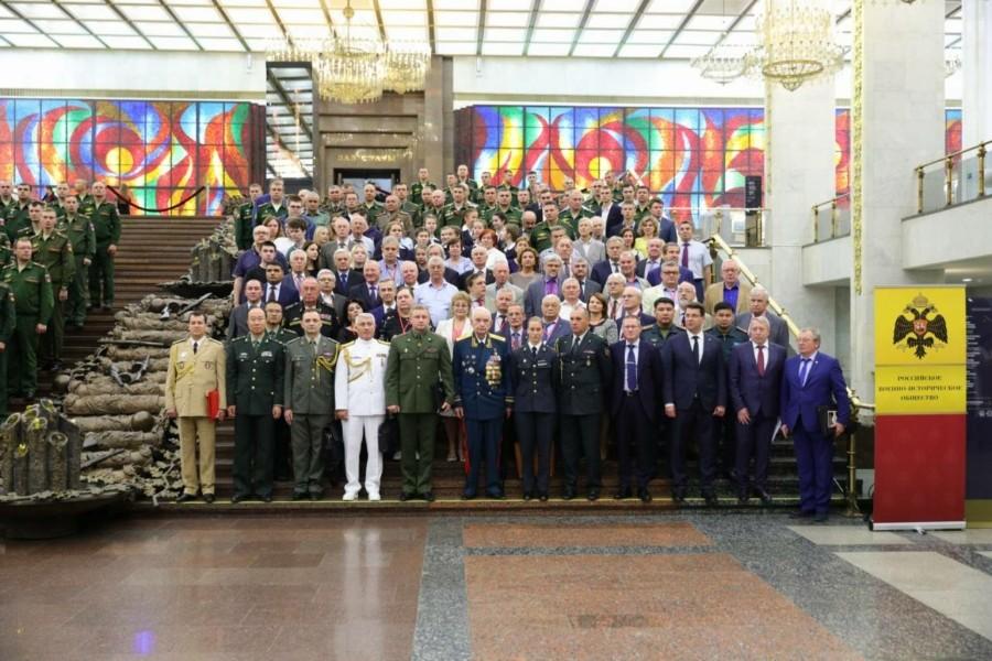 Научная конференция «Стратегия СССР по предотвращению Второй мировой войны в Европе и Азии»