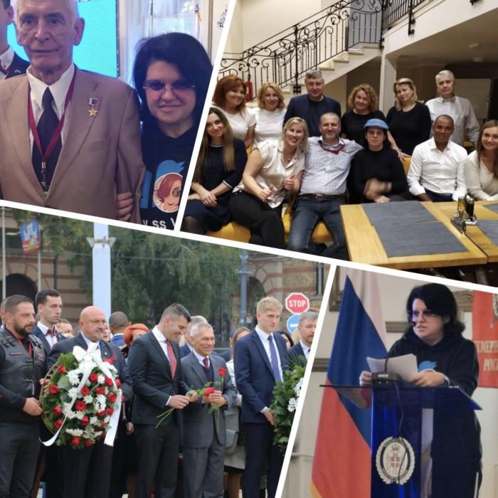 В Белграде прошла Международная конференция, на которую съехались организаторы шествия «Бессмертного Полка» из разных стран мира