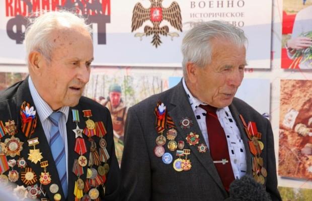 Экспедиция РВИО «Ржев. Калининский фронт» стартовала в Тверской области
