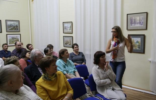 Международная научная конференция «Болдинские чтения»
