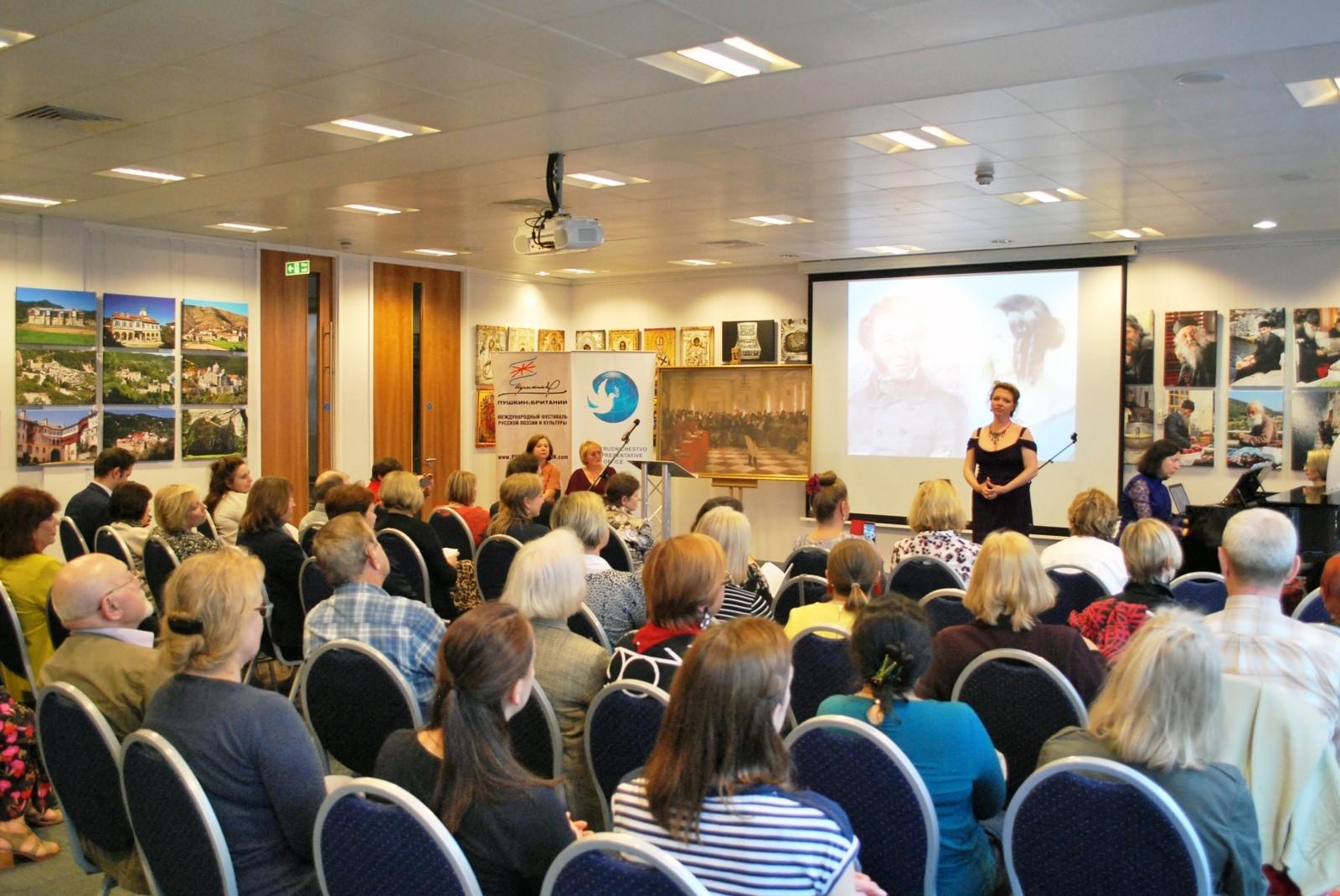 """17-й международный поэтический фестиваль """"Пушкин в Британии"""" открылся в Лондоне"""