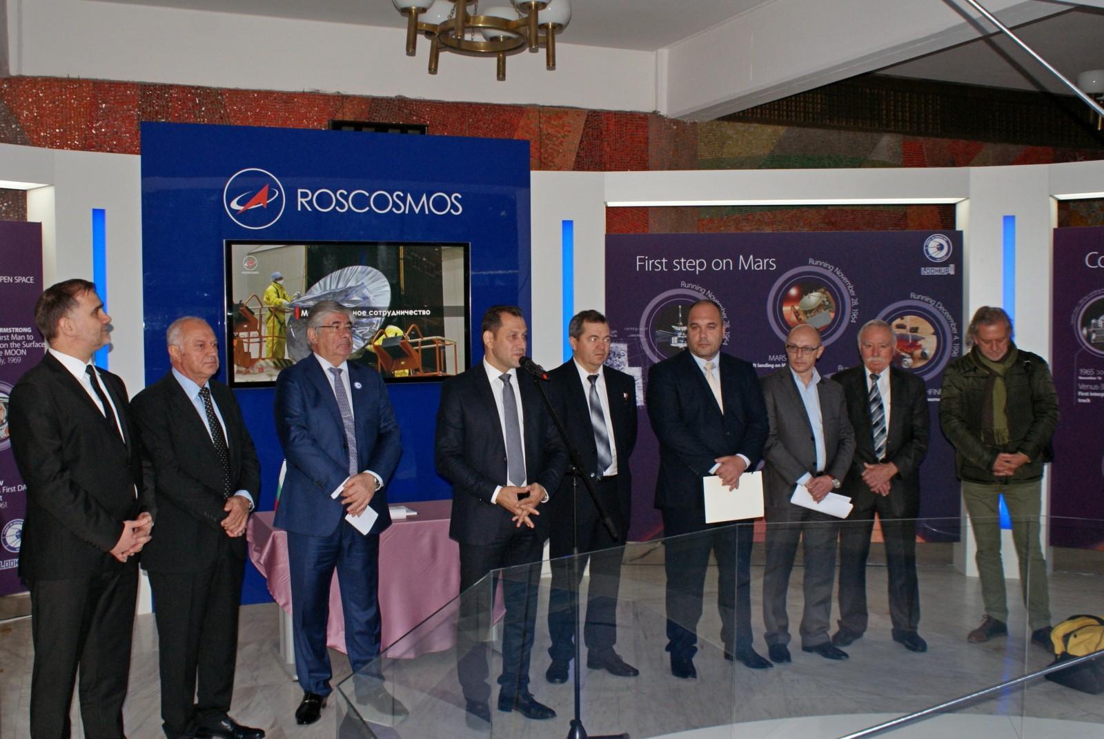 В Софии прошло открытие выставки Госкорпорации «Роскосмос» #Sputnik60