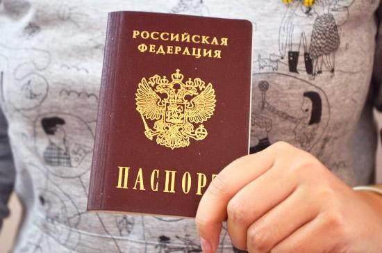 В 2018 году в Россию переселились около 108 тысяч соотечественников
