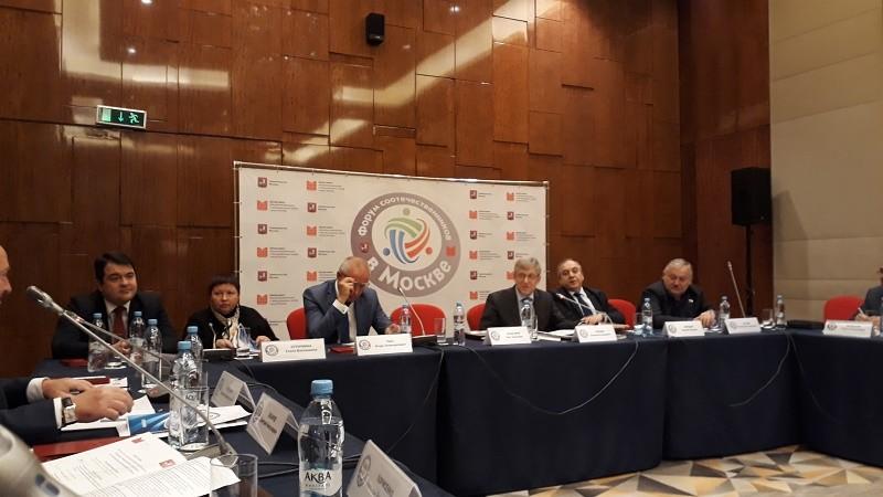 В Москве обсудили вопросы сотрудничества с русскоязычной диаспорой за рубежом