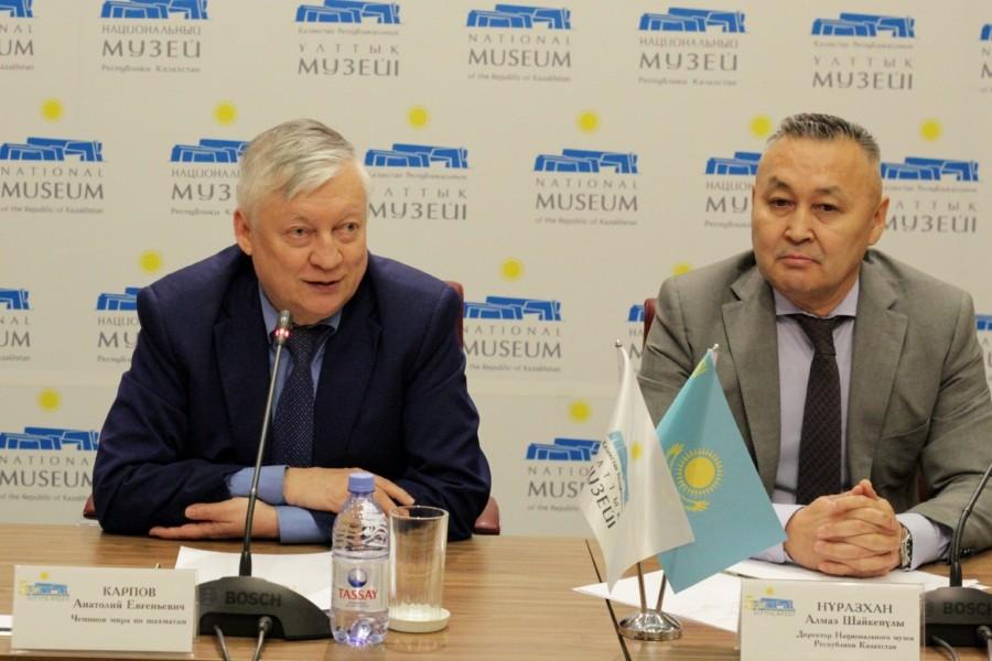 Выставка марок Анатолия Карпова в Национальном музее Республики Казахстан