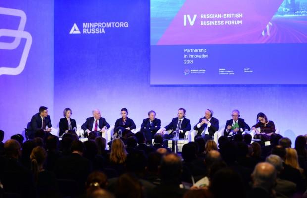 В Лондоне прошел IV Российско-Британский бизнес-форум