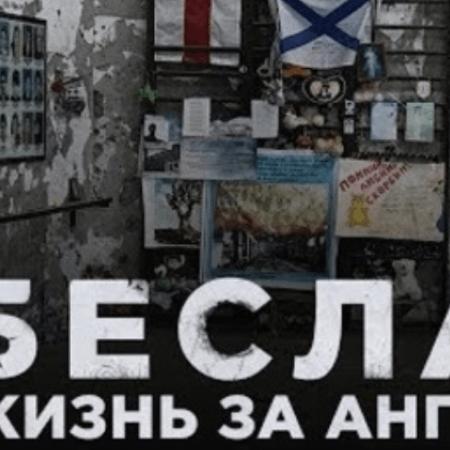 Новый проект RTД Russian «Беслан. Жизнь за ангелов»