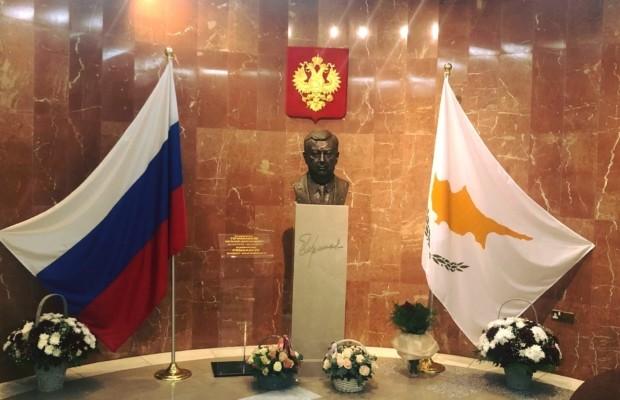 На Кипре прошла церемония открытия бюста Евгения Примакова