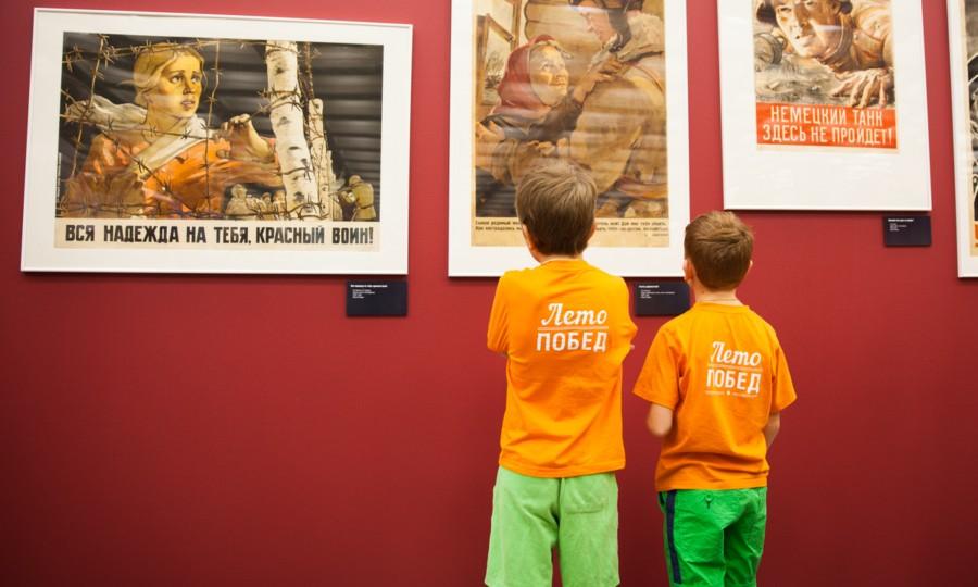 В Музее Победы открылась выставка плакатов времен Великой Отечественной войны