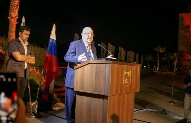 Президент Израиля принял участие в торжественном мероприятии по случаю Дня России