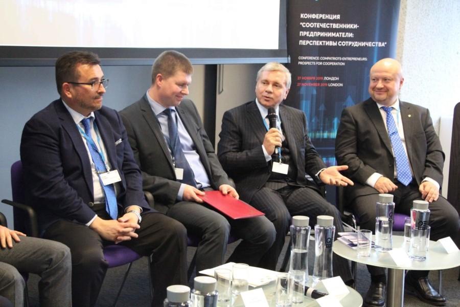 В Лондоне прошёл круглый стол «Соотечественники-предприниматели: перспективы сотрудничества»