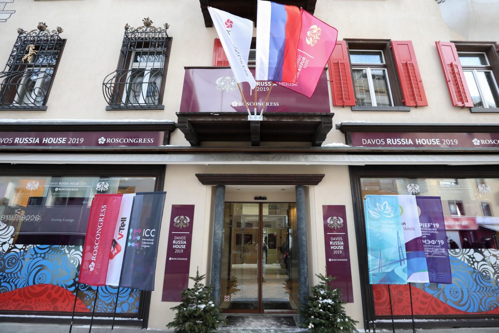 В швейцарском Давосе завершились мероприятия проекта «Русский дом»