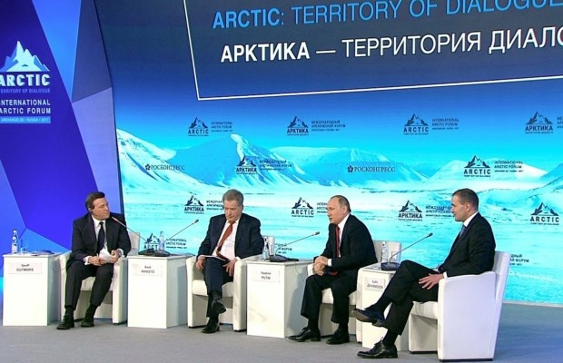 Международный форум «Арктика - территория диалога» проходит в Санкт-Петербурге
