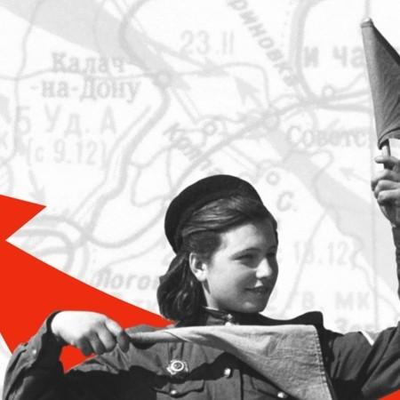 Официальный сайт празднования 75-летия Победы начал свою работу