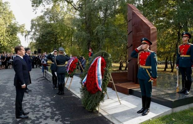 В Москве открыли памятник словенцам, погибшим на российской земле в годы Первой и Второй мировых войн
