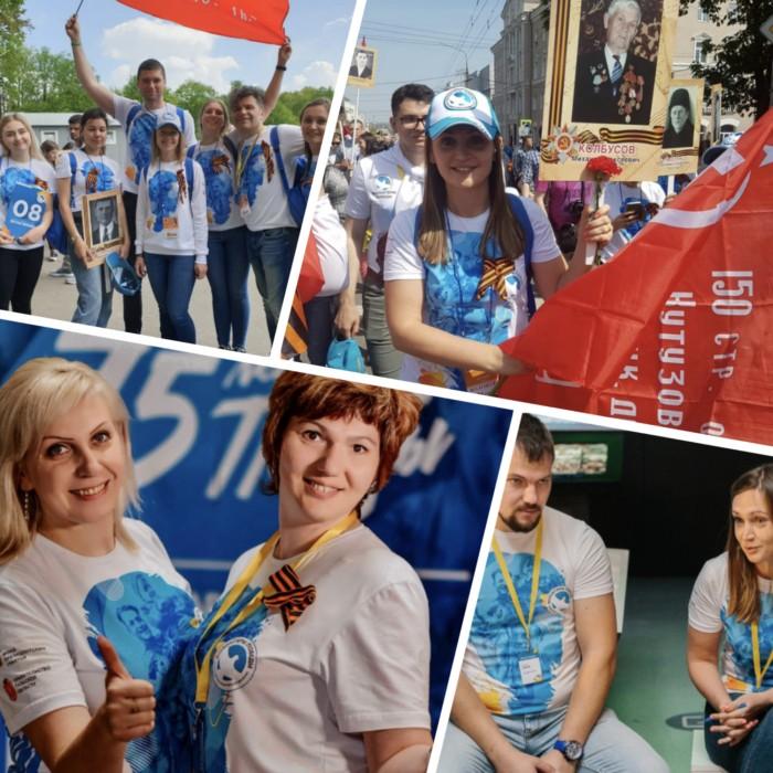 Интервью с финалистами международного конкурса «Послы Победы»