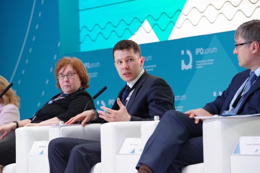 IPQuorum 2019 Международный форум по интеллектуальной собственности в Калининграде