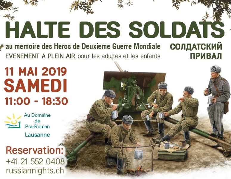 Памяти героев Второй Мировой войны «Солдатский привал 2019»