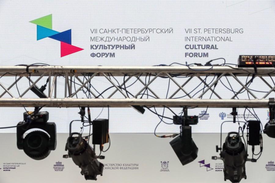 В сентябре пройдет VII Санкт-Петербургский международный культурный форум