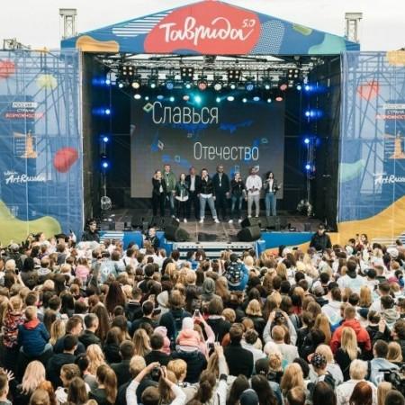 Форум «Таврида» в Крыму принимает первую смену этого года