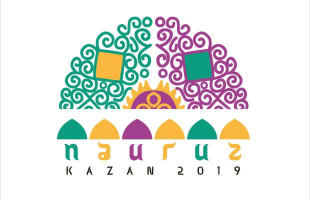 XIV Международный театральный фестиваль тюркских народов «Науруз» стартует 1 июня 2019 года