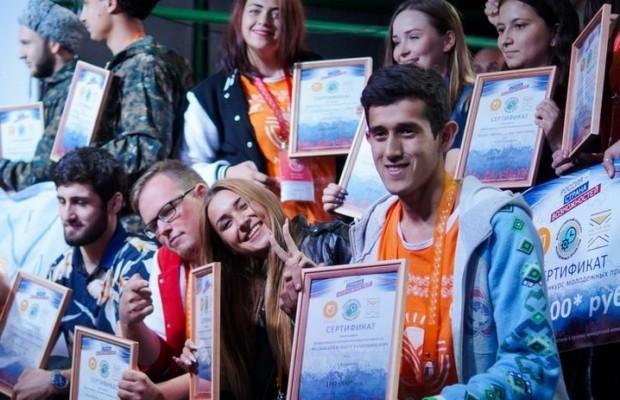 Открыта регистрация на грантовый конкурс форума «Ростов»