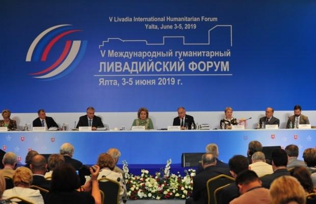 Э.Митрофанова: «Главная задача сегодня – возрождение и укрепление доверия народов и государств друг к другу»