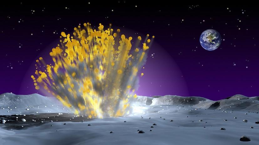 «Способ изучить механику падения»: испанские астрономы зафиксировали столкновение метеорита с Луной