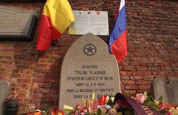 В Ребеке прошла торжественная церемония открытия национального мемориала советским воинам-партизанам