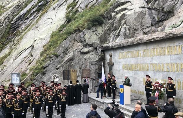В Швейцарии с аншлагом прошли традиционные Суворовские дни