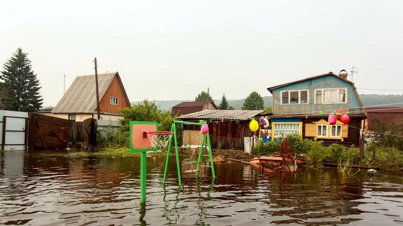 «Уровень воды снижается»: в Иркутской области 44 населённых пункта остаются в зоне подтопления