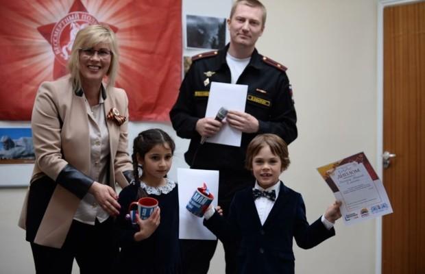 В рамках мероприятий к Дню Победы, в Ирландии прошёл «II Детский конкурс стихов и песен о войне»