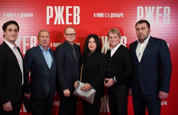 В Музее Победы прошла премьера фильма «Ржев»
