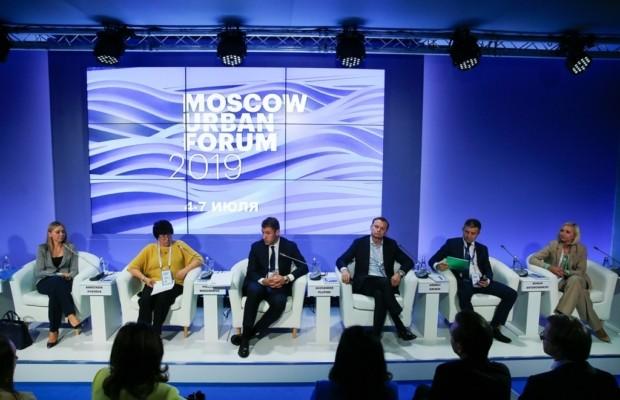 Делегаты из 68 стран участвуют в Московском урбанистическом форуме