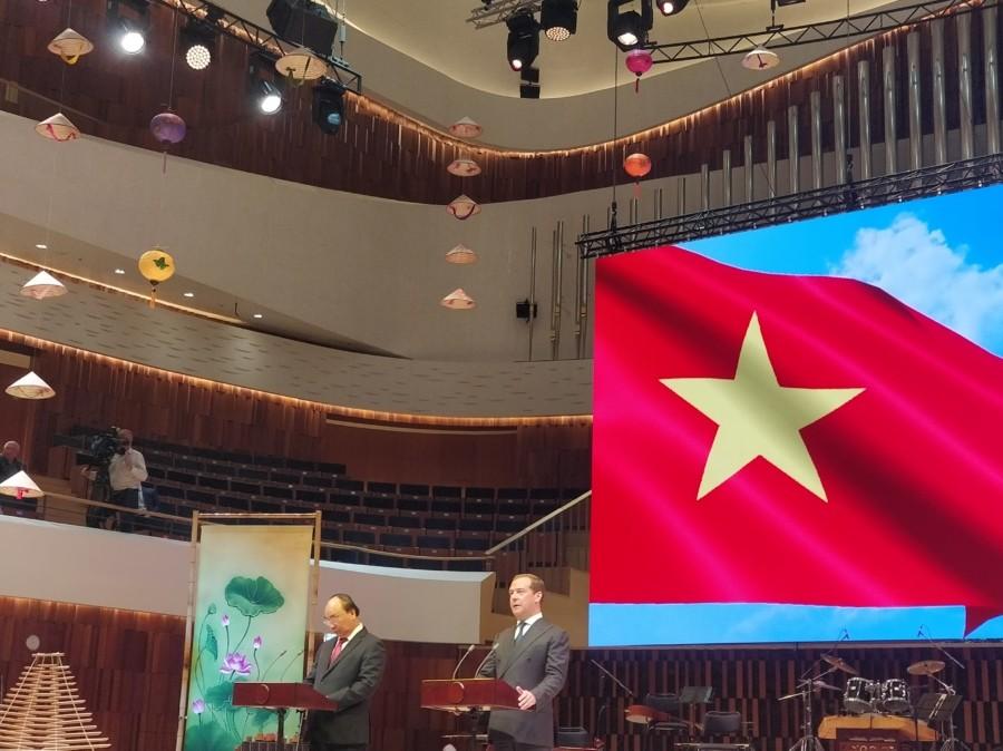 В рамках перекрестного года России и Вьетнама пройдет более ста мероприятий